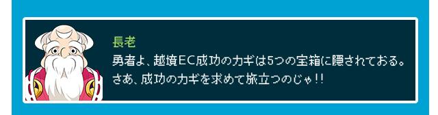 densetuEC2