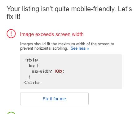 images-fix-error