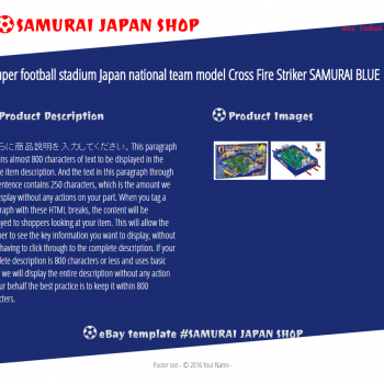 samurai-blue