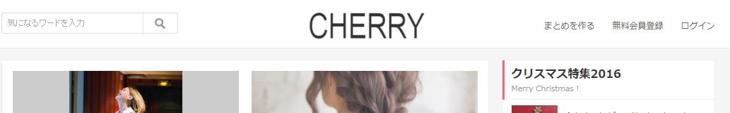 cherry-top