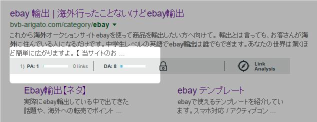 domain-authority-01