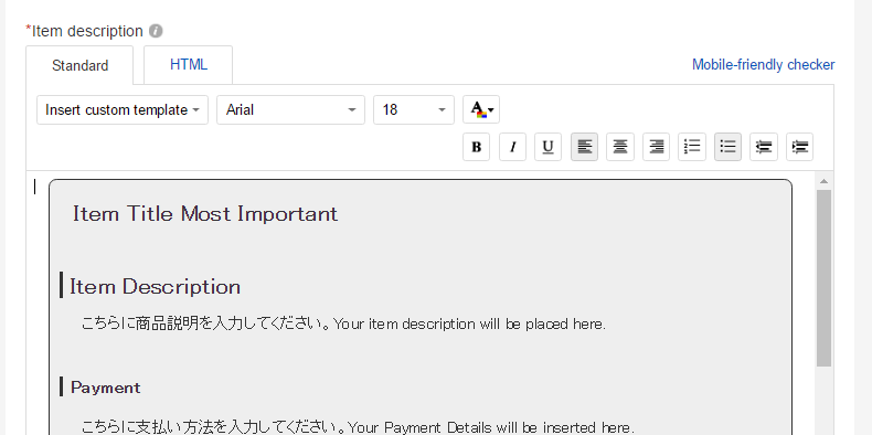 ebay-description-standard