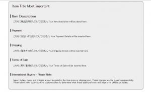 ebay-template-simply