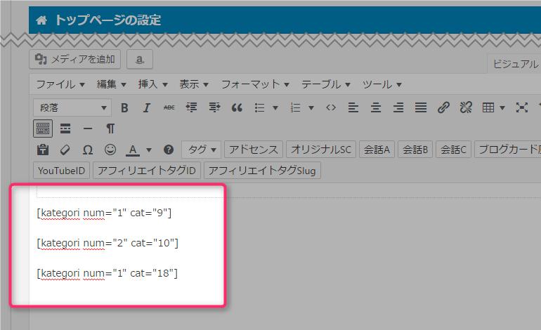 code-sounyu