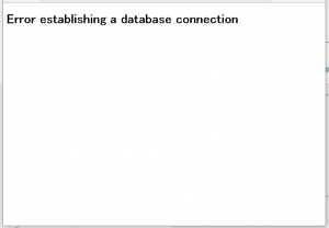 establishing-a-database-connection-01
